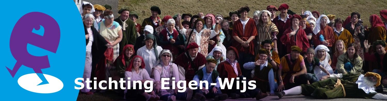 Stichting Eigenwijs Heusden